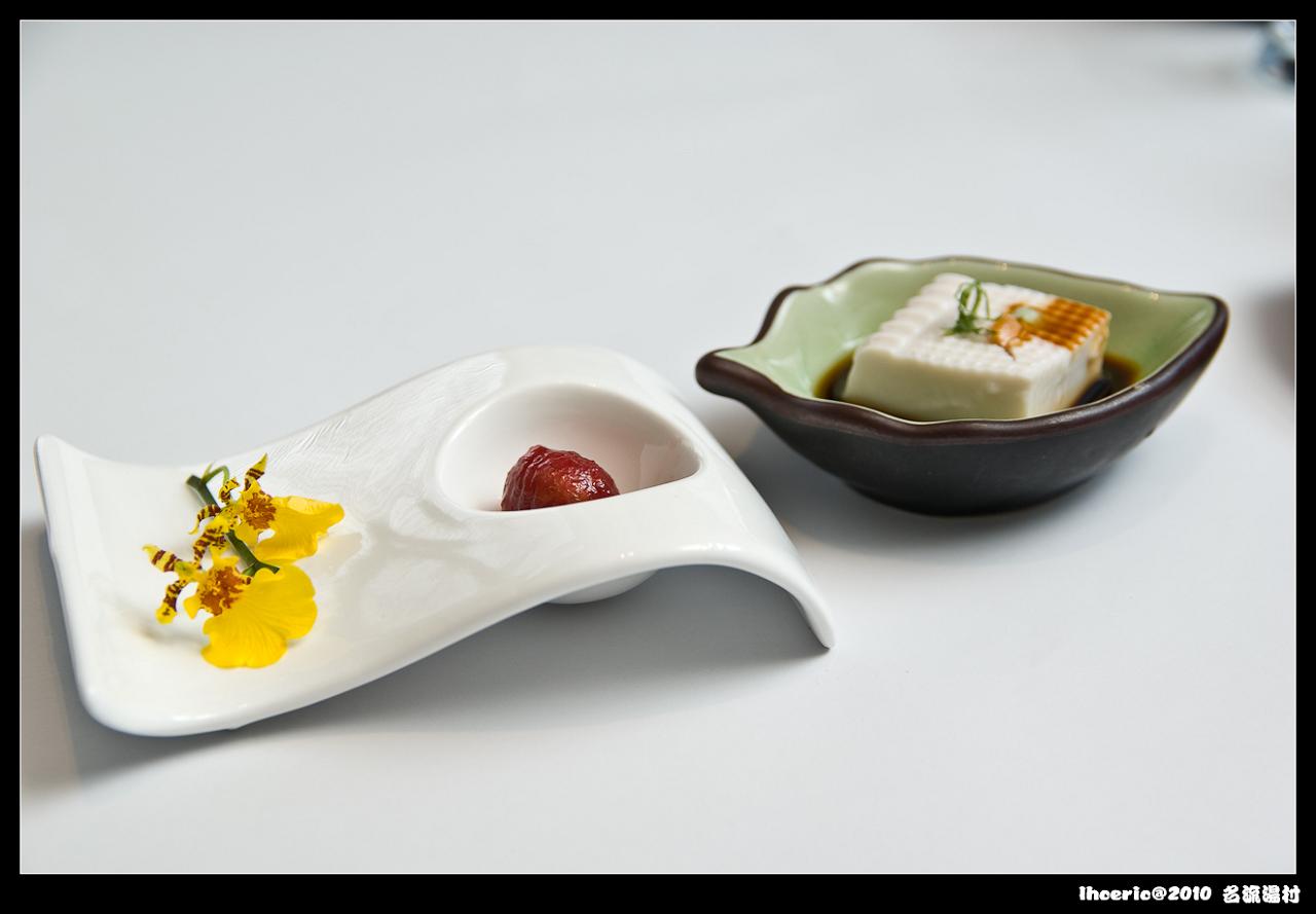 懷石料理-名流湯村